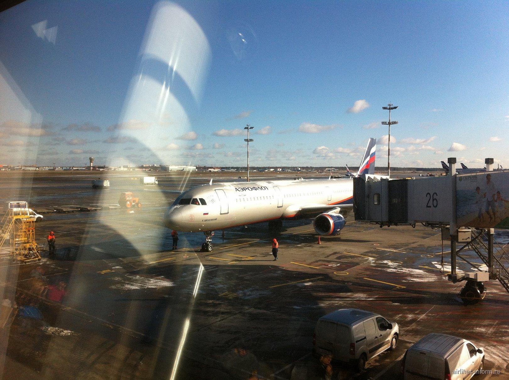 A321 Аэрофлота