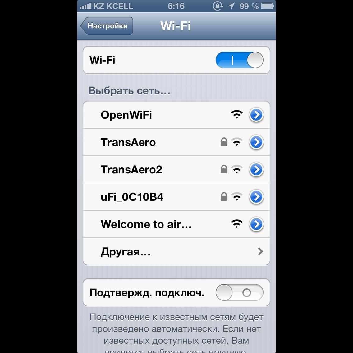 Wi-Fi в аэропорту Астана