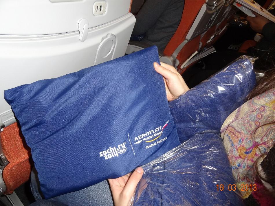 Набор пассажира на рейсе Аэрофлота