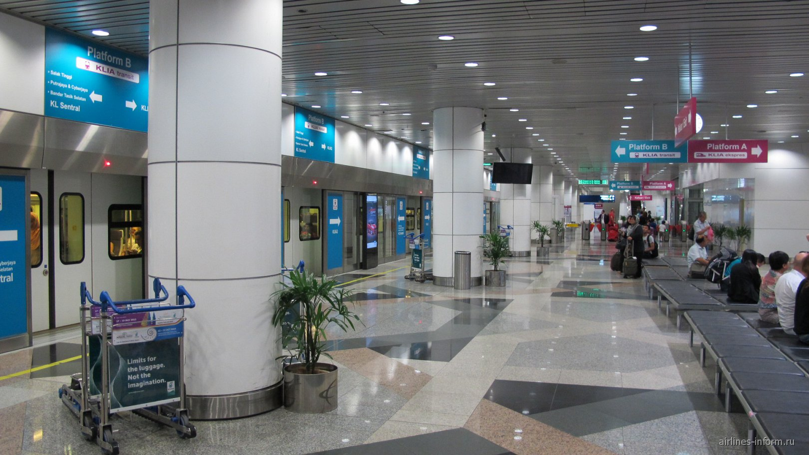 Станция Аэроэкспресса в основном терминале аэропорта Куала-Лумпур