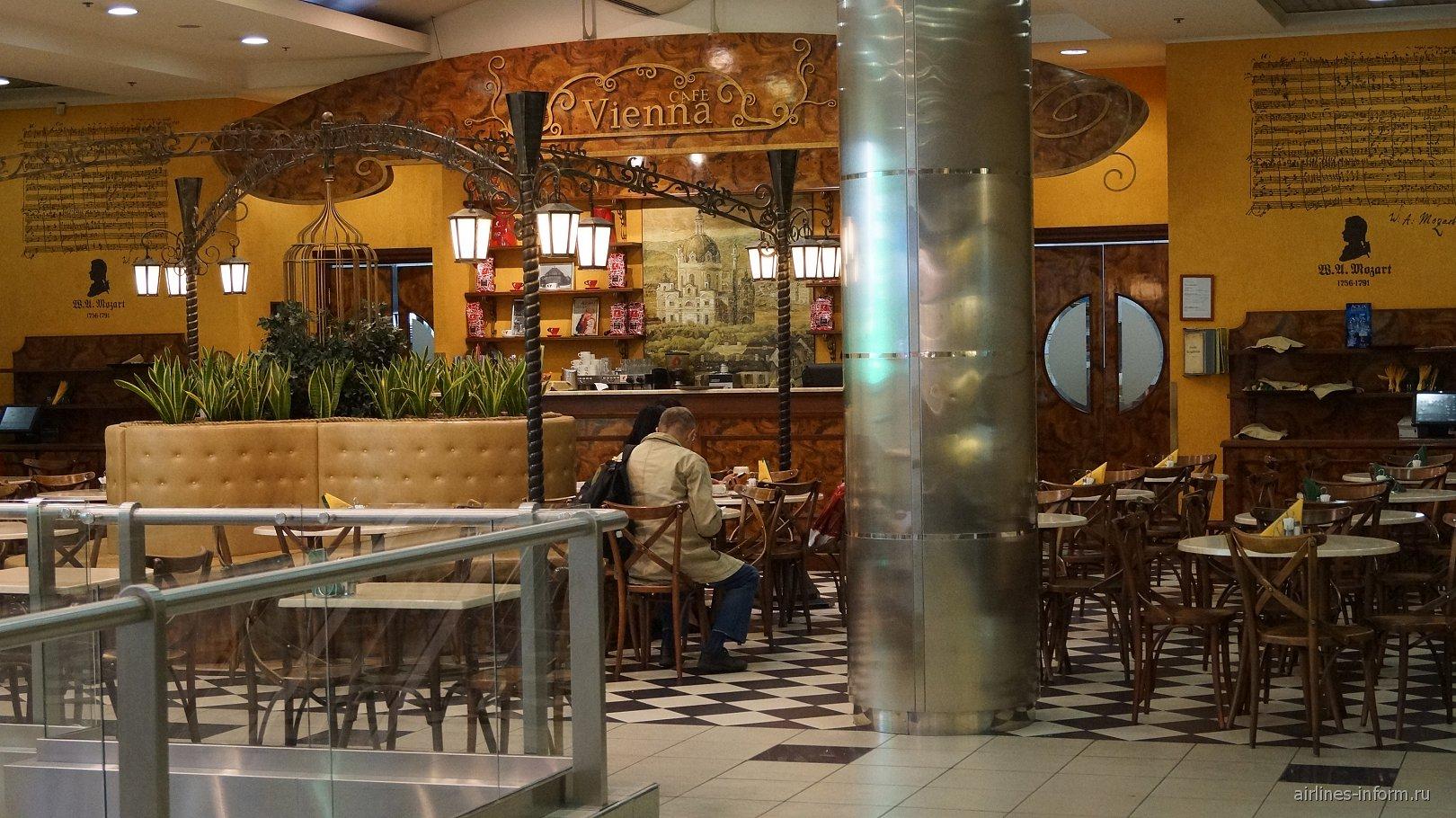Кафе Vienna в чистой зоне международных вылетов аэропорта Домодедово