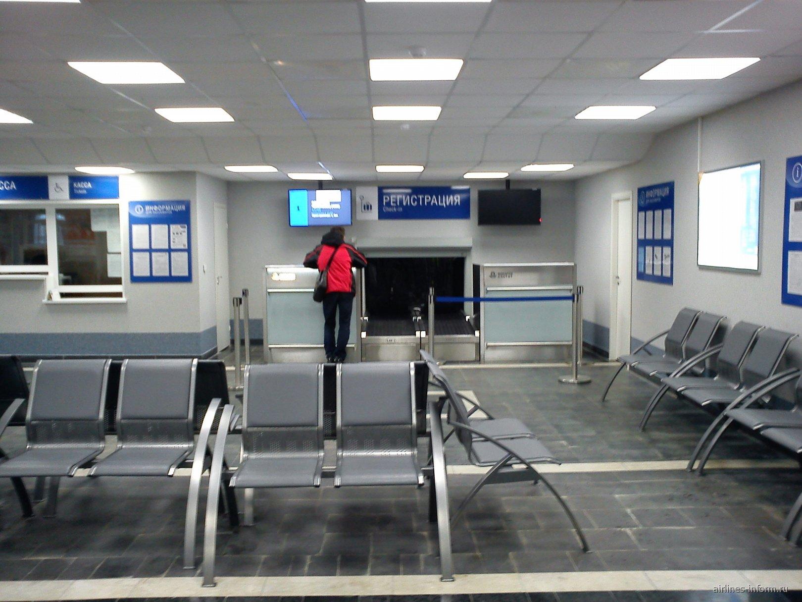 Единственная стойка регистрации в аэропорту Апатиты Хибины