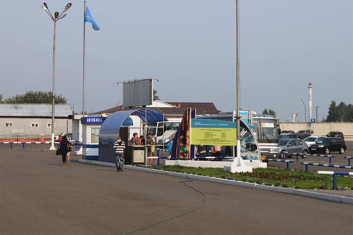 Автобусная остановка в аэропорту Красноярск Емельяново