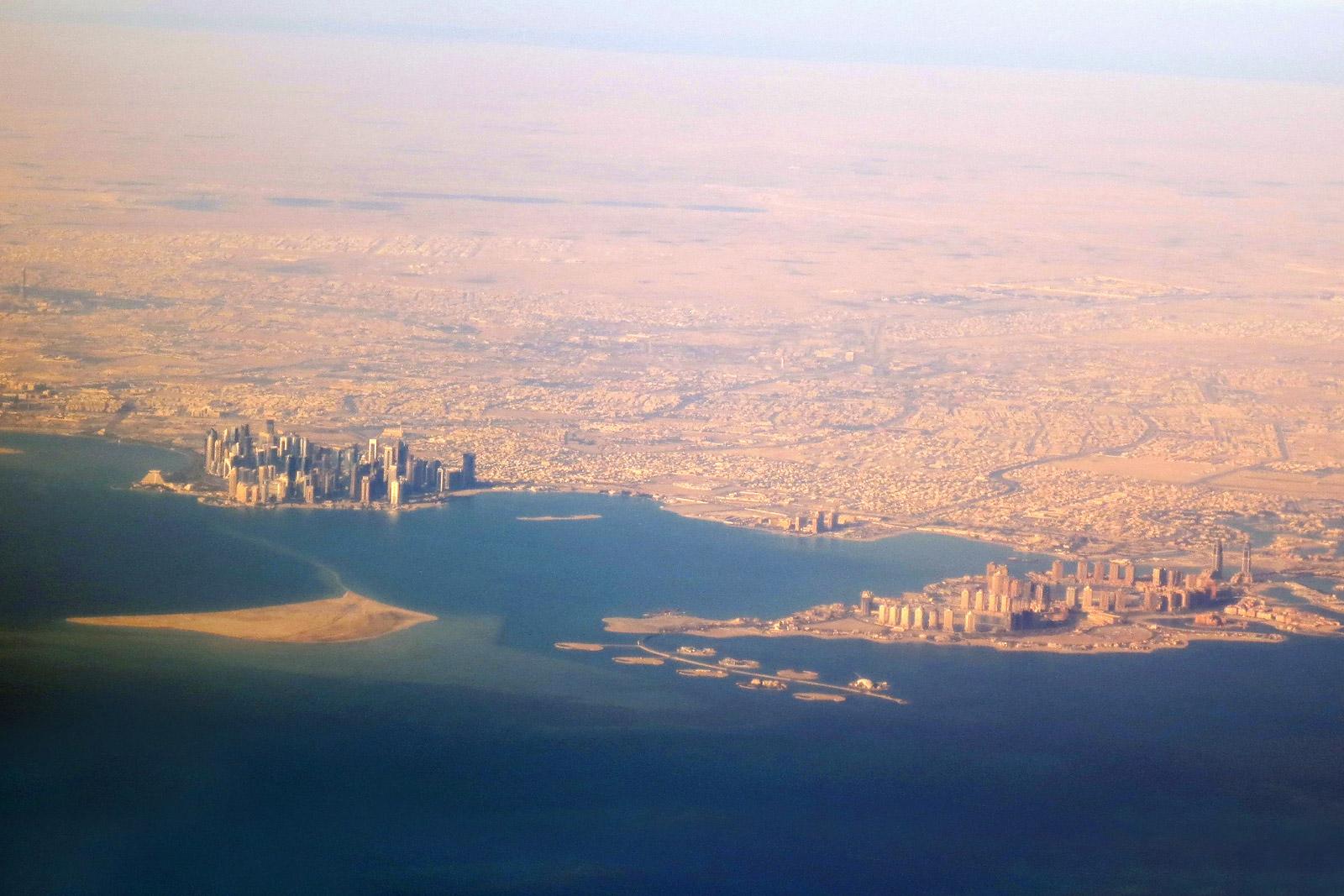 Столица Катара город Доха