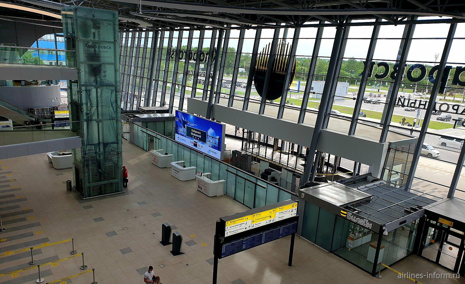 Вид внутри нового терминала аэропорта Хабаровск Новый