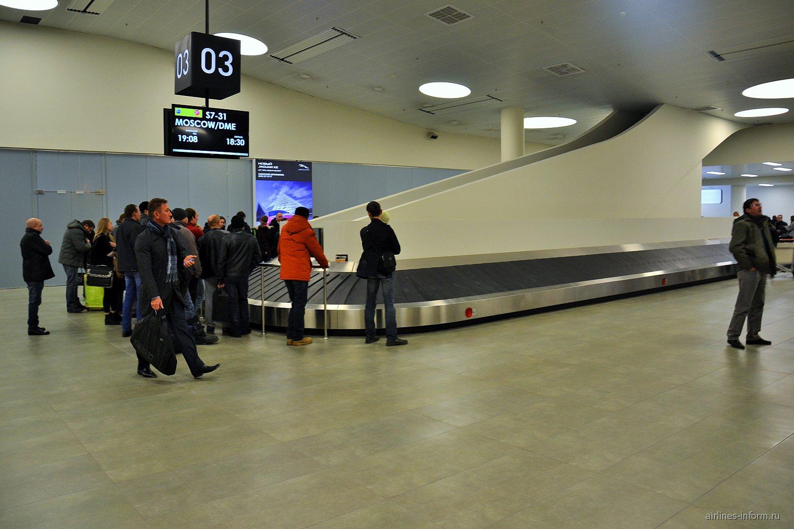 Лента выдачи багажа в аэропорту Самара Курумоч