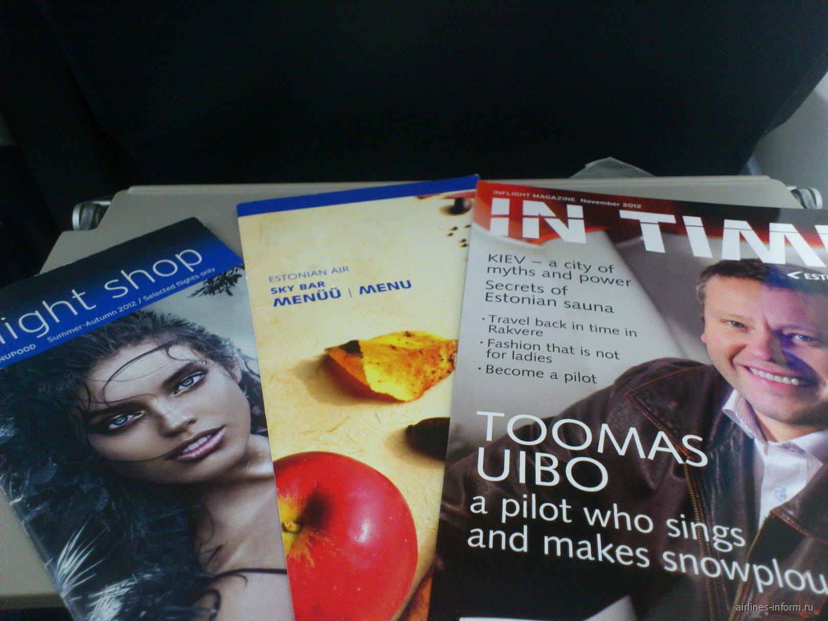 Журналы для пассажиров авиакомпании Estonian Air
