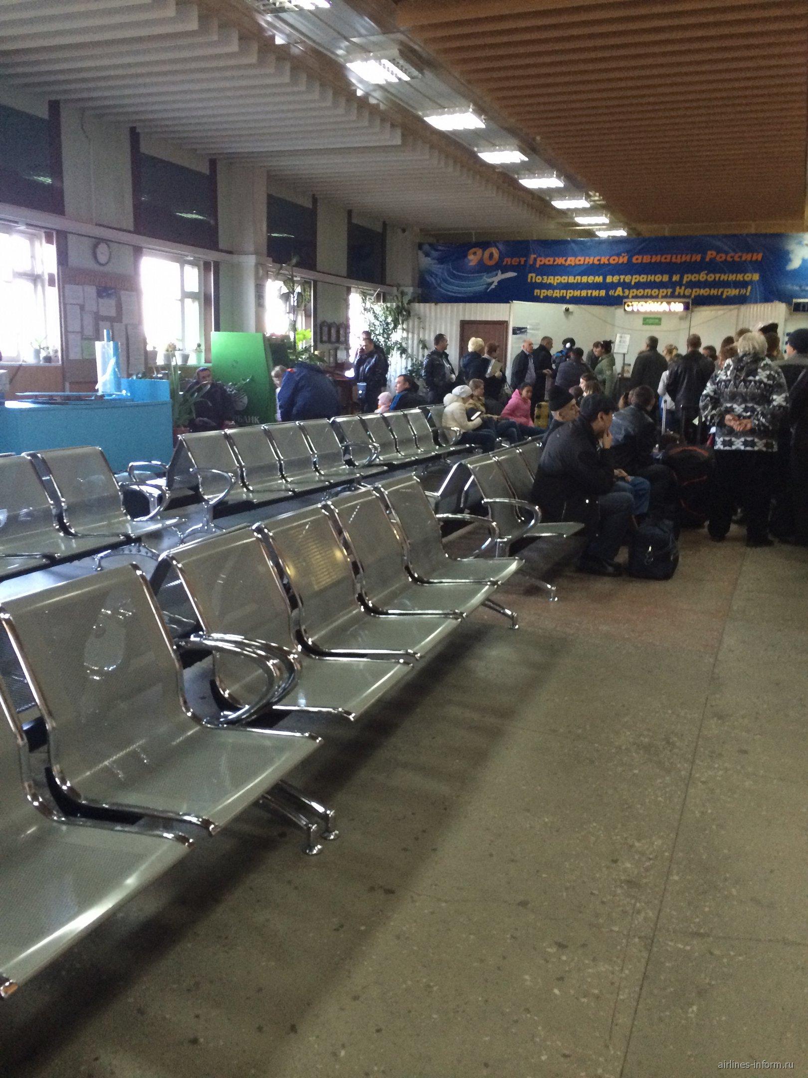 Аэропорт Нерюнгри
