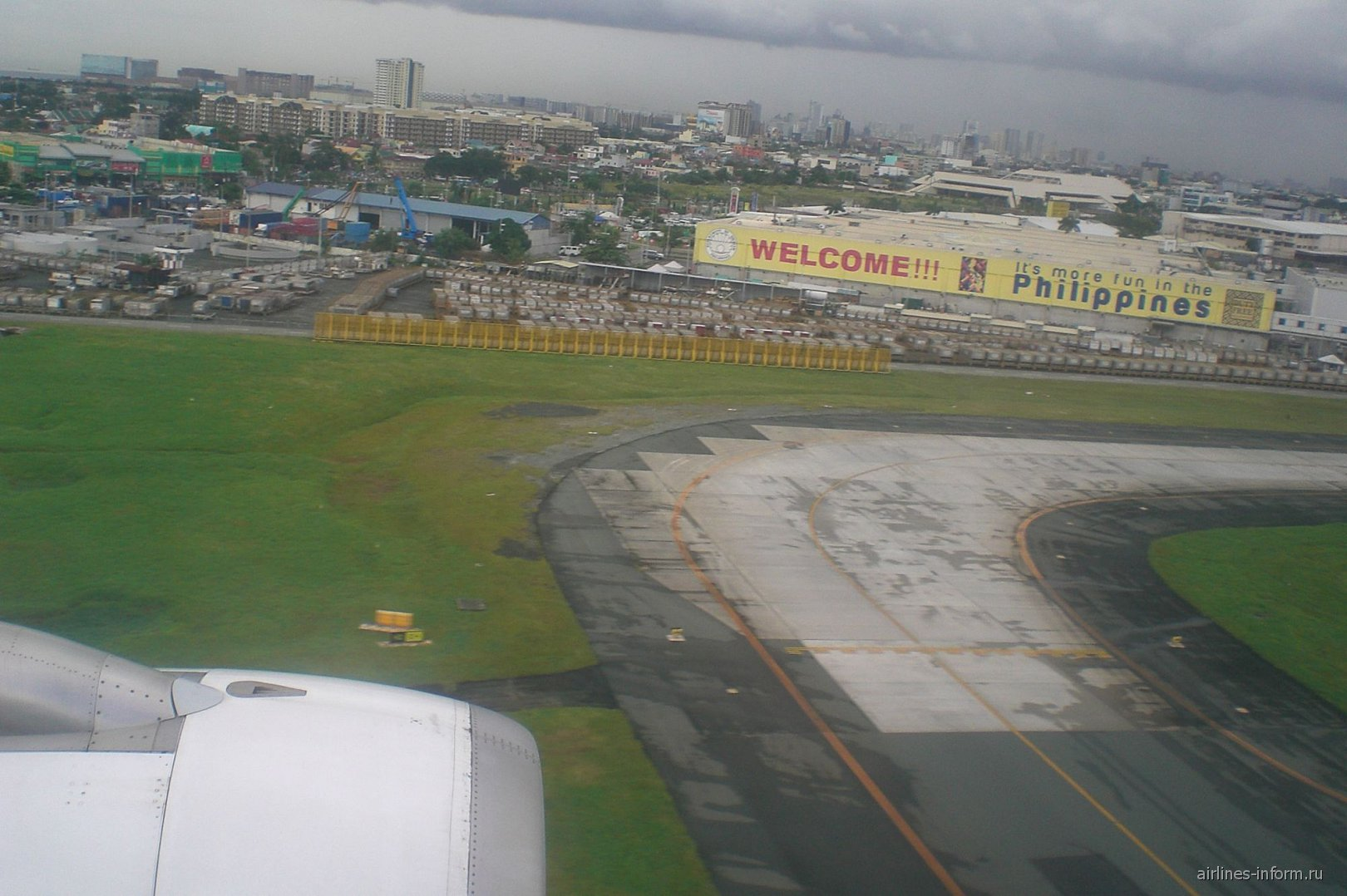 Посадка в аэропорту Манилы