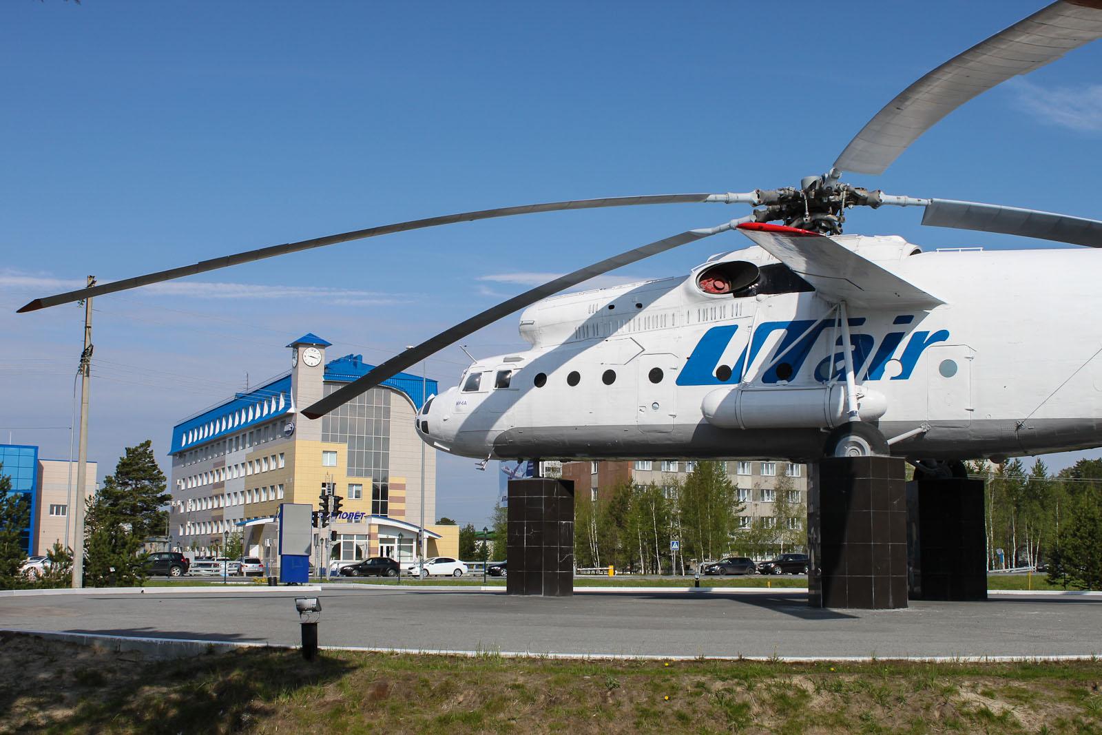 Гостиница Полет в аэропорту Сургута