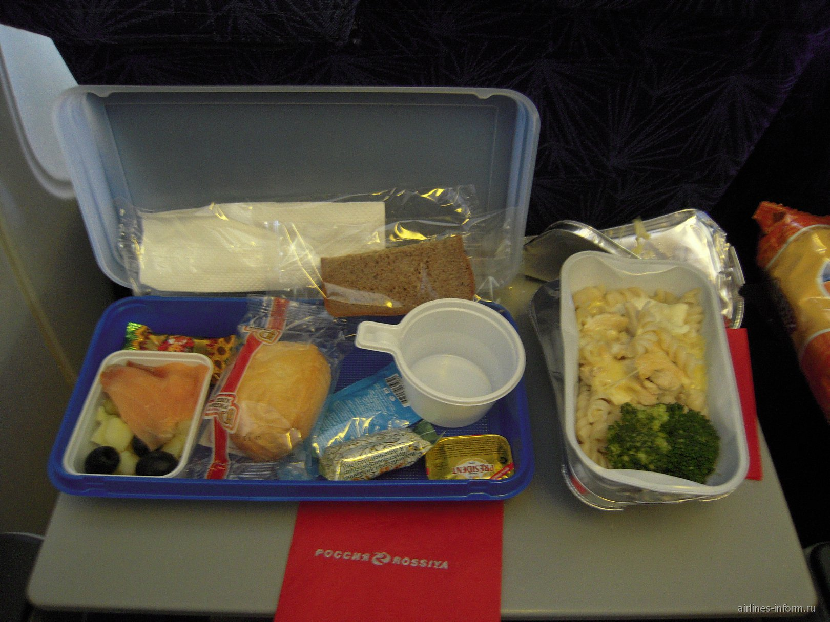 Питание на рейсе авиакомпании Россия СПБ-Милан