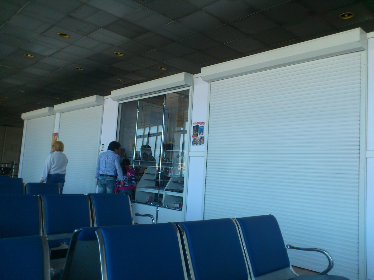 Baikal Airport