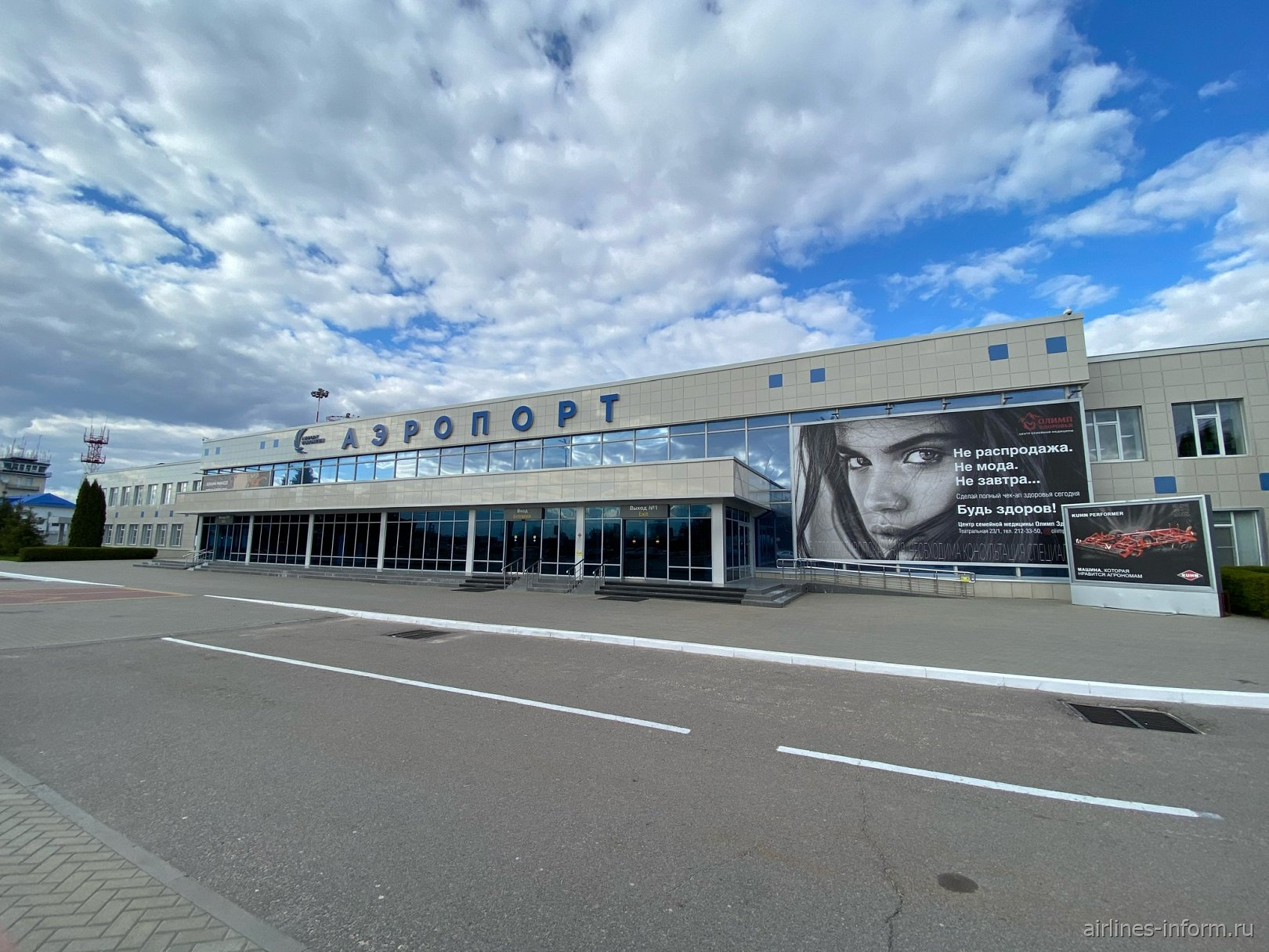 Пассажирский терминал аэропорта Воронеж