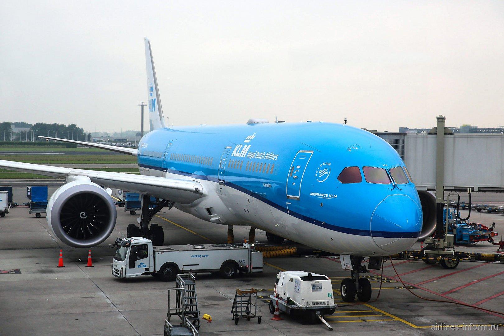 Боинг-787-9 авиакомпании KLM в аэропорту Схипхол