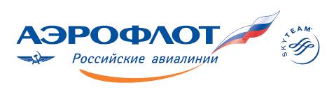 Логотип Аэрофлота