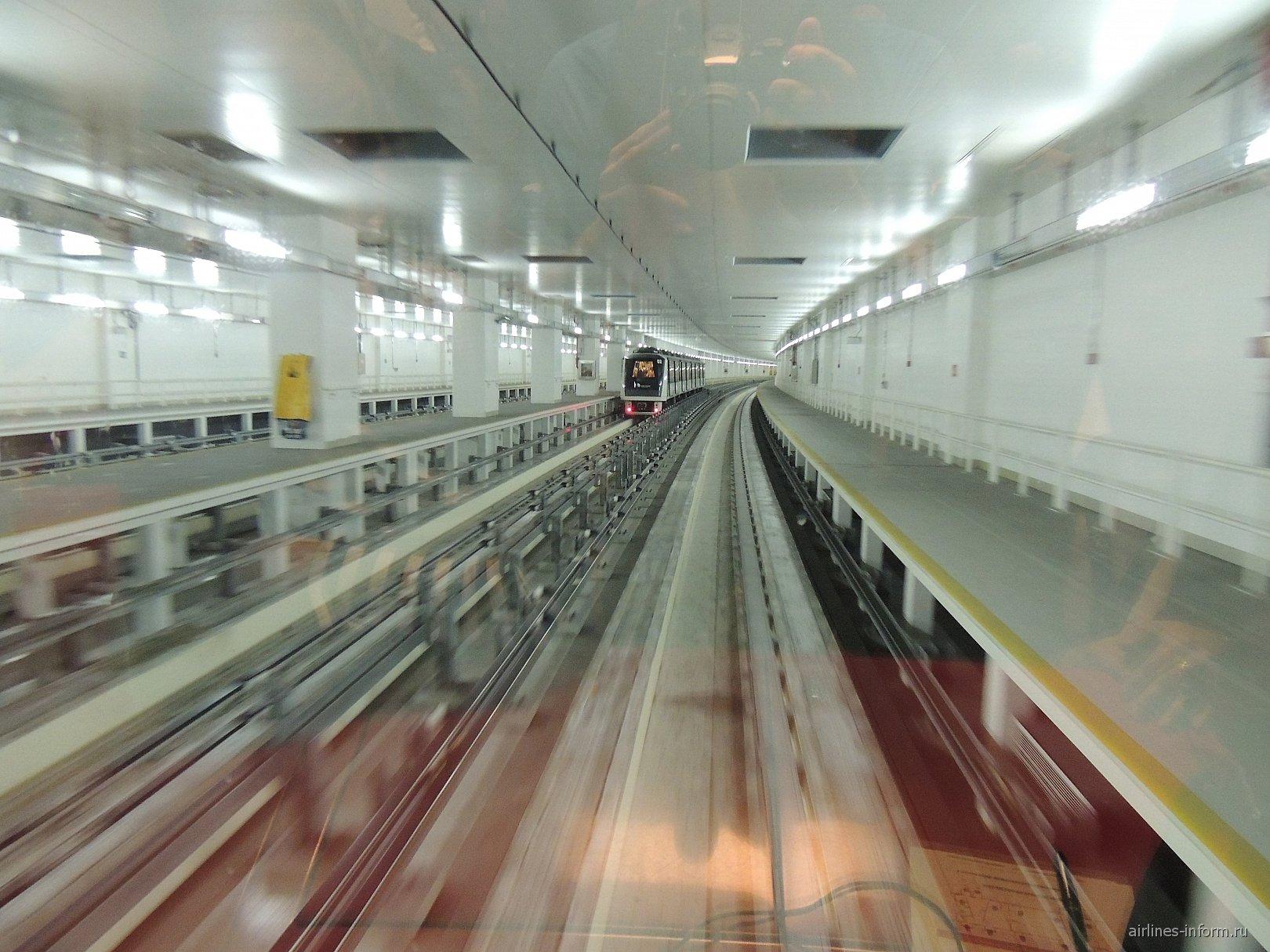 Поезд между терминалами аэропорта Дубай