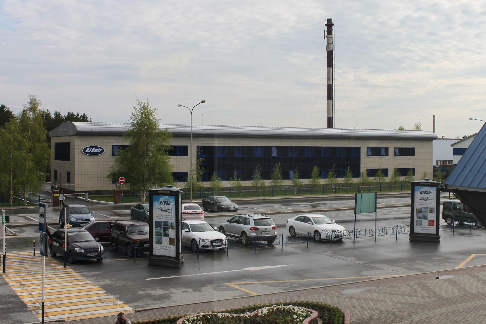 Офис авиакомпании ЮТэйр в аэропорту Сургут