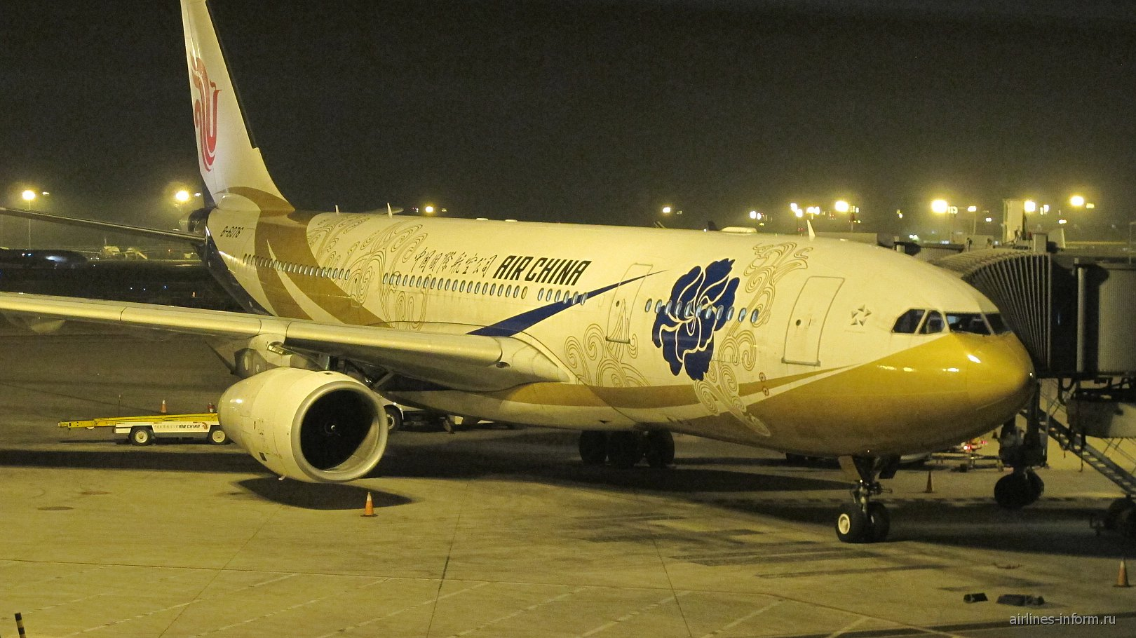 Airbus A330-200 авиакомпании Air China в аэропорту Пекин Столичный