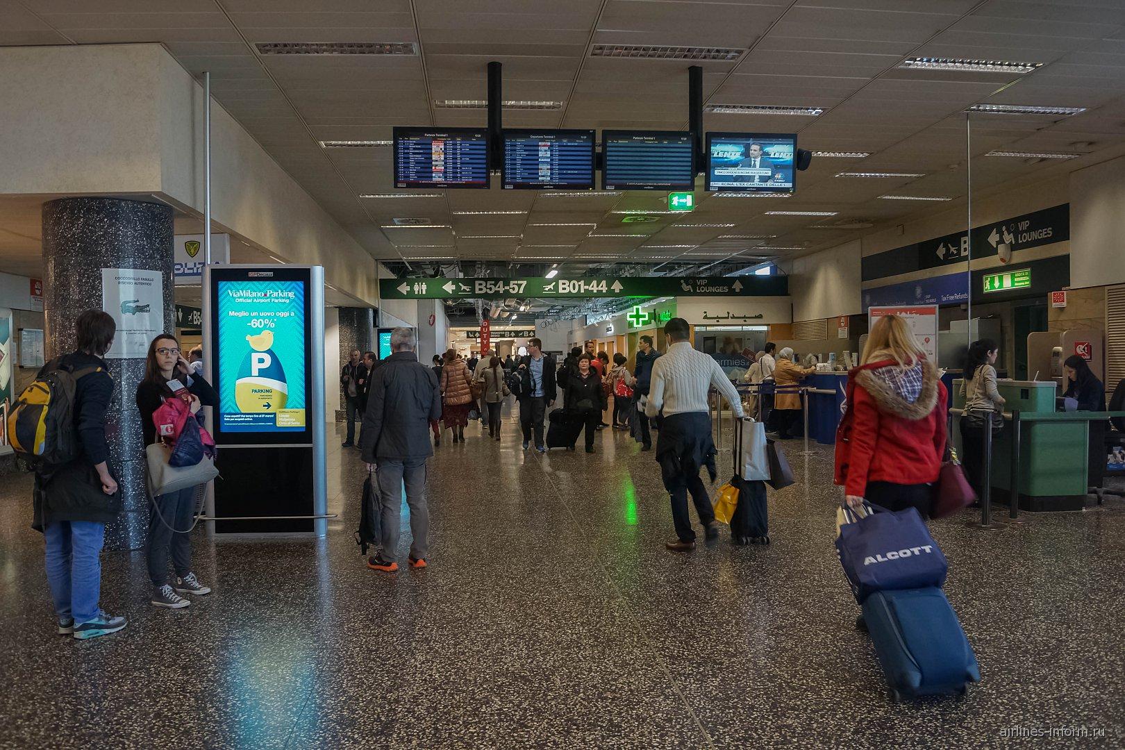 В чистой зоне сектора B терминала 1 аэропорта Милан Мальпенса