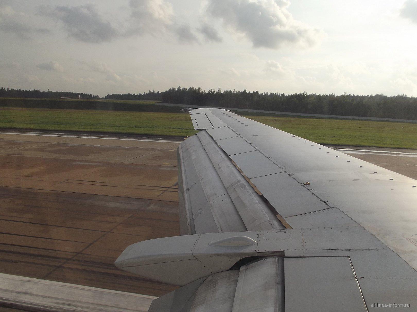 После посадки