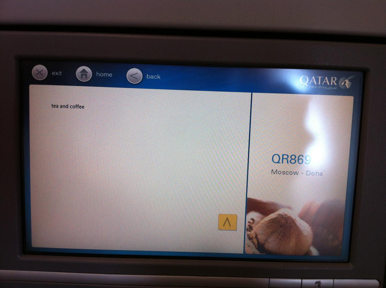 Система развлечений в Airbus A320 Катарских авиалиний