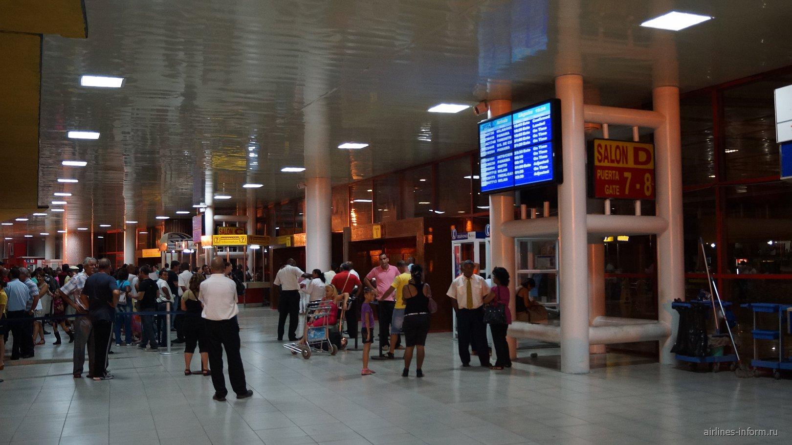 Зал прилета аэропорта Хосе Марти в Гаване