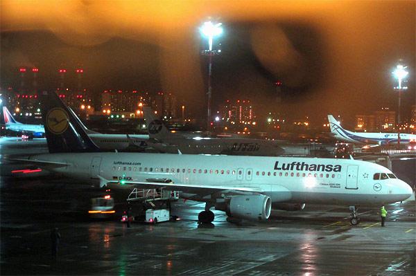 Lufthansa: Frankfurt adventure