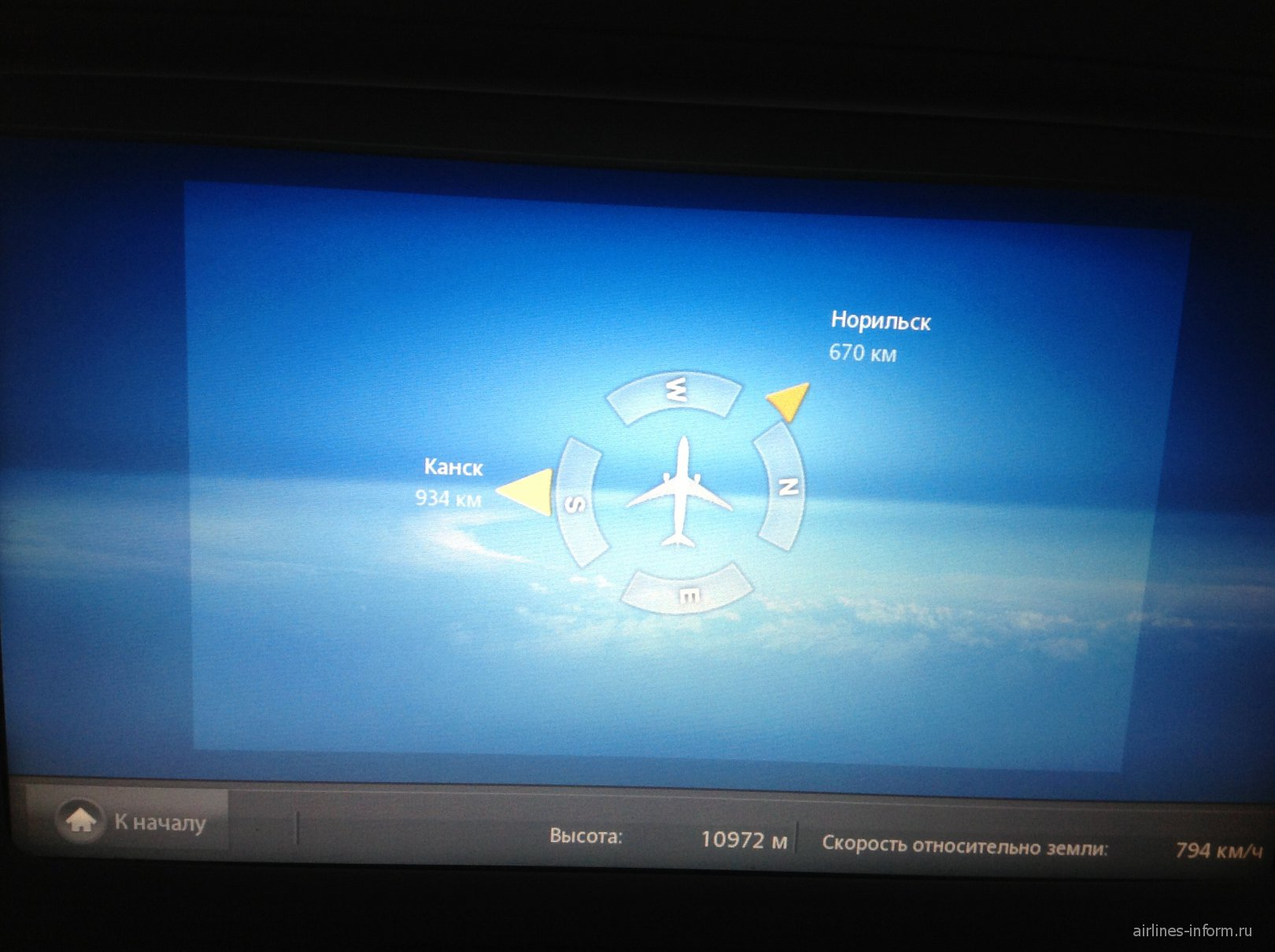 Система развлечений на борту Airbus A330-300 Аэрофлота