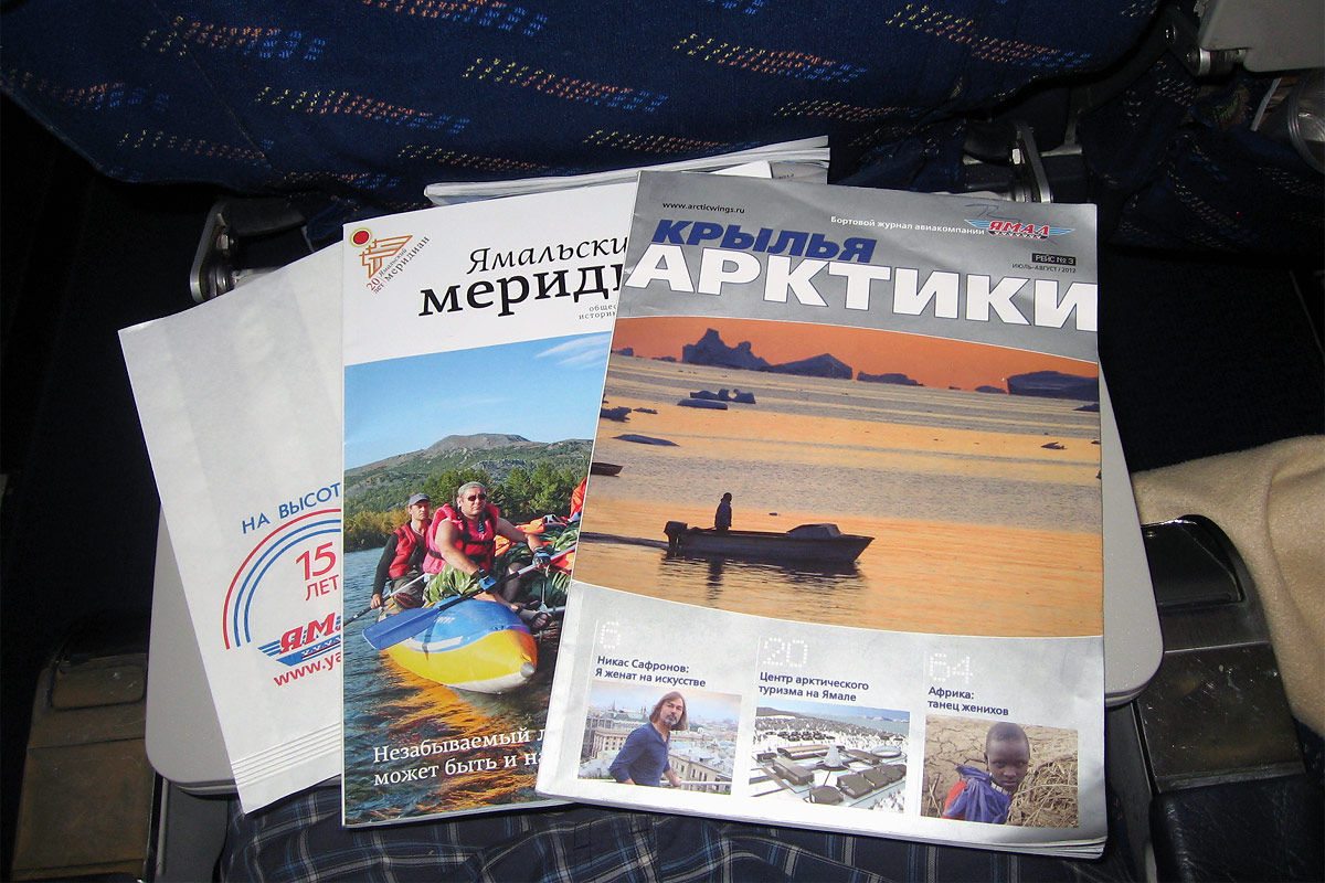 Flight magazines of Yamal Airlines