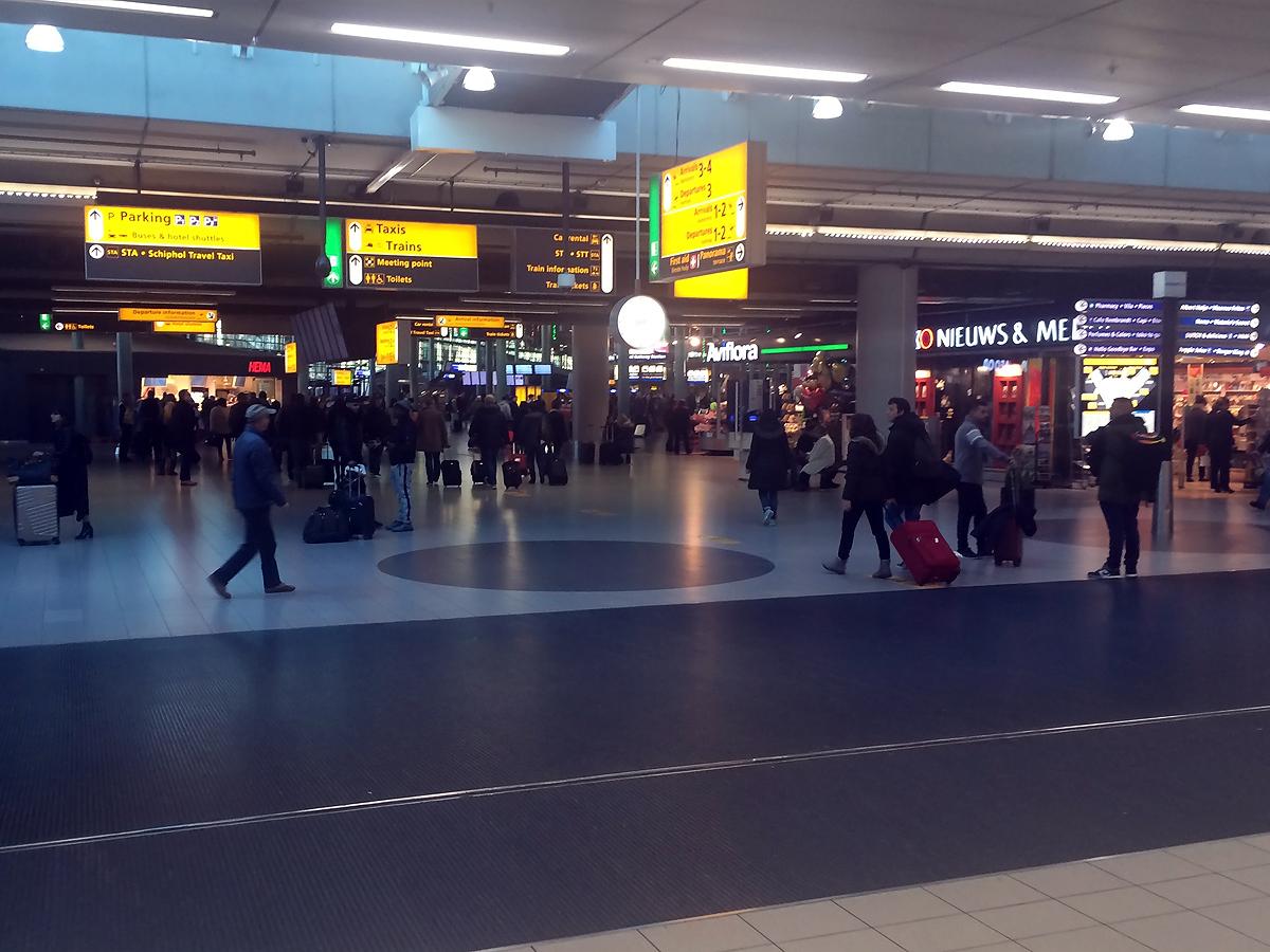 AviaTravelorg Табло прилёта вылета самолётов аэропорта