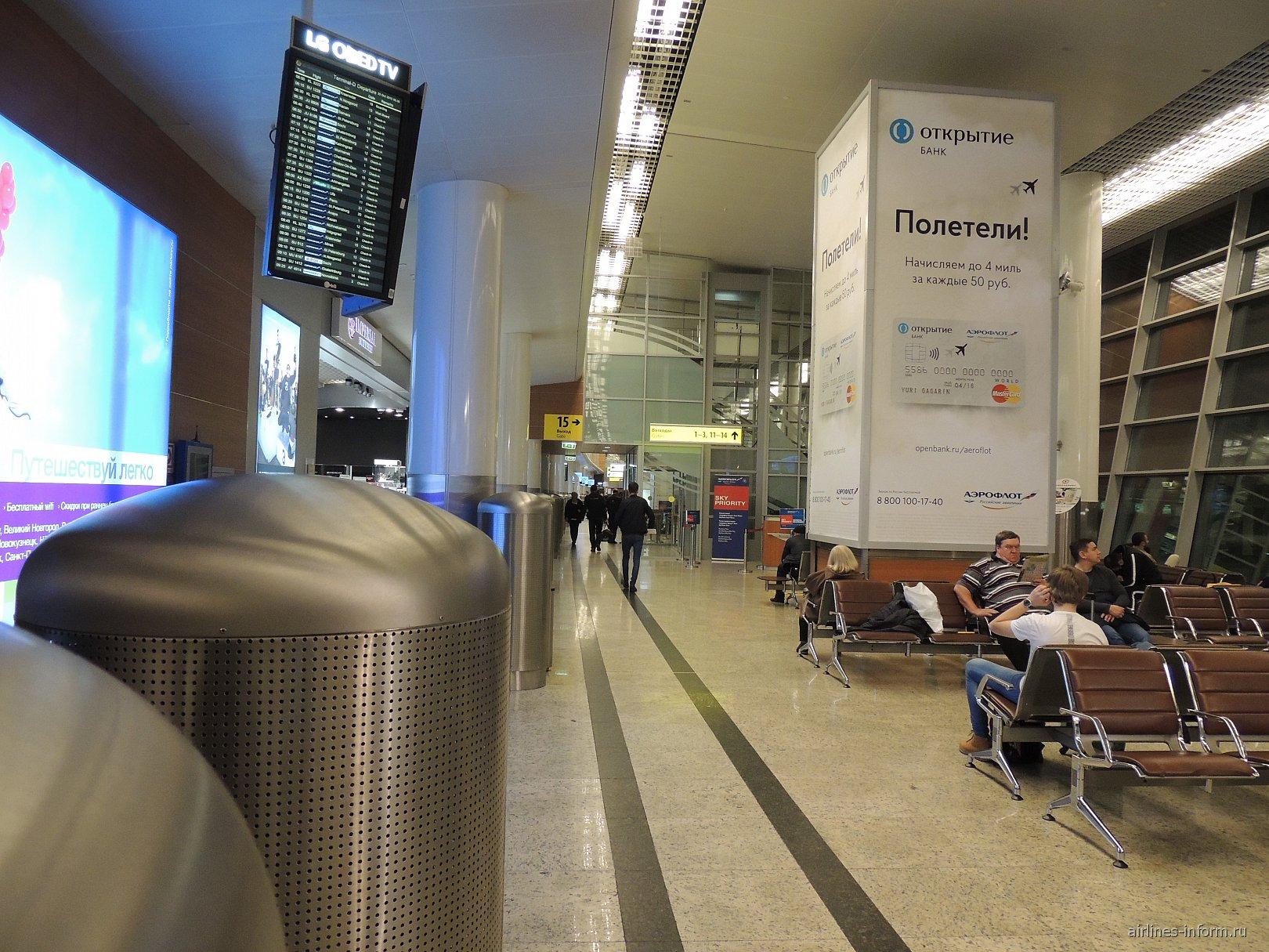 В чистой зоне терминала D аэропорта Шереметьево