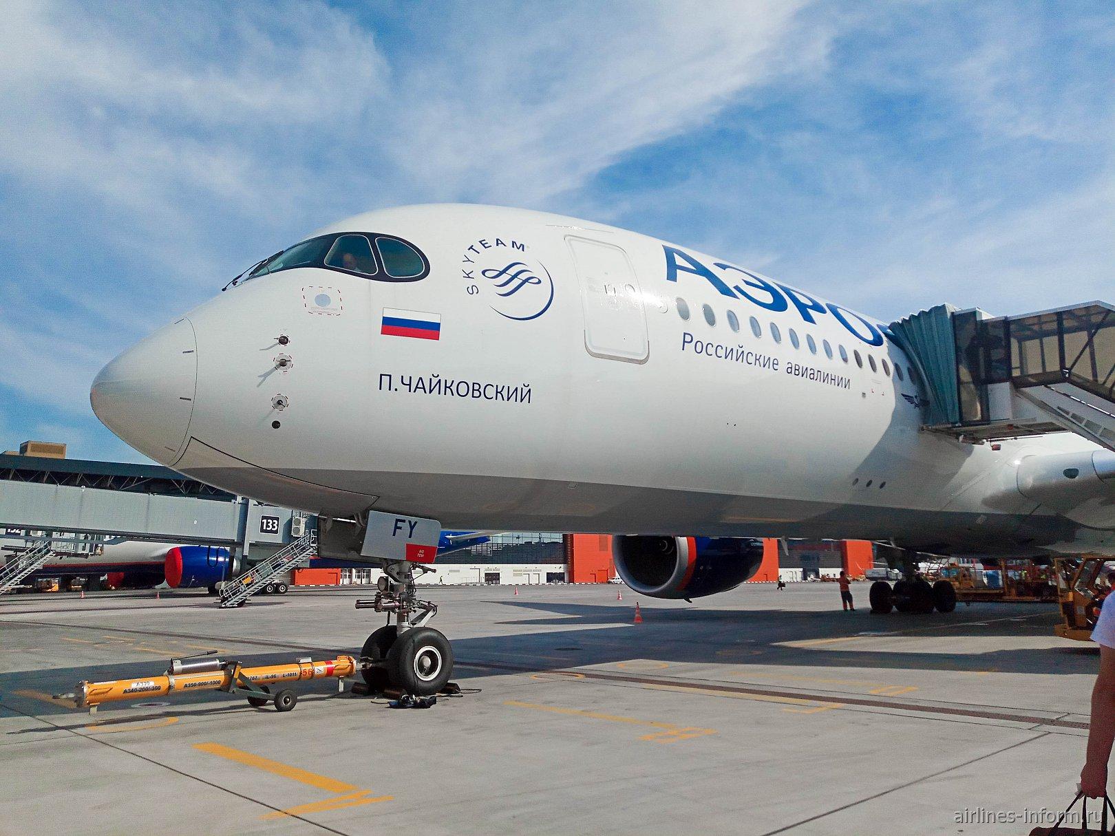 "Москва - Сочи. Аэрофлот, Airbus A350-941, VQ-BFY ""П.Чайковский"""