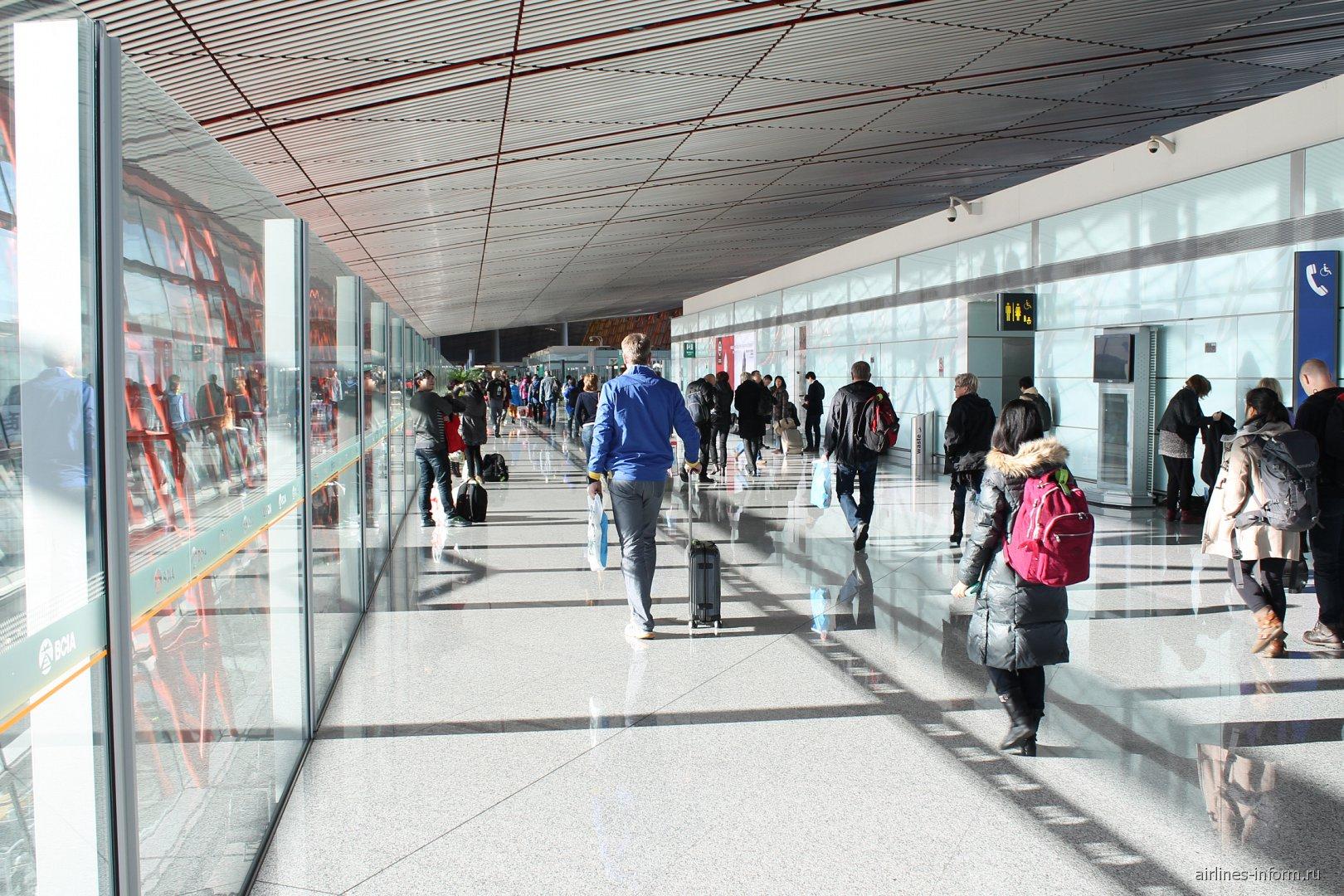 В зоне прилета аэропорта Пекин Столичный