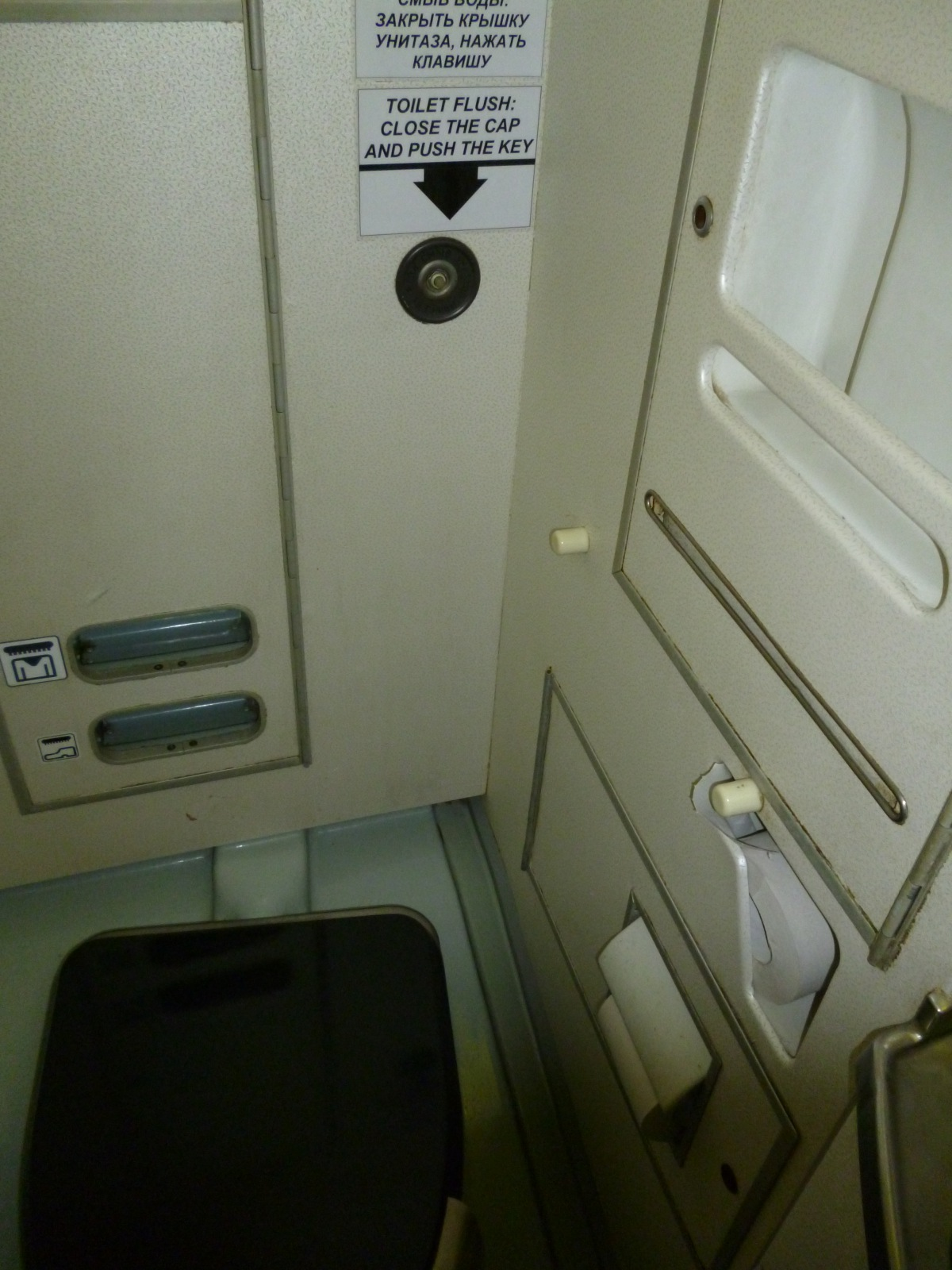 Restroom of a Tu-204-300 of Vladivostok Air