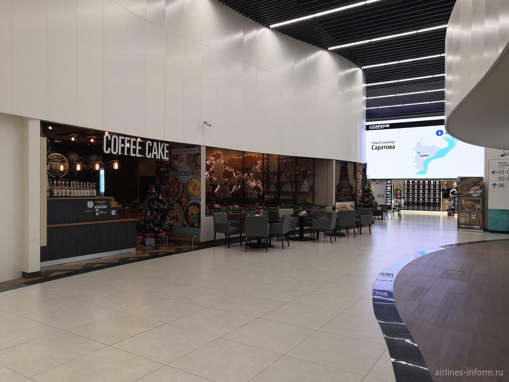 Кафе в чистой зоне аэропорта Нижний Новгород Стригино