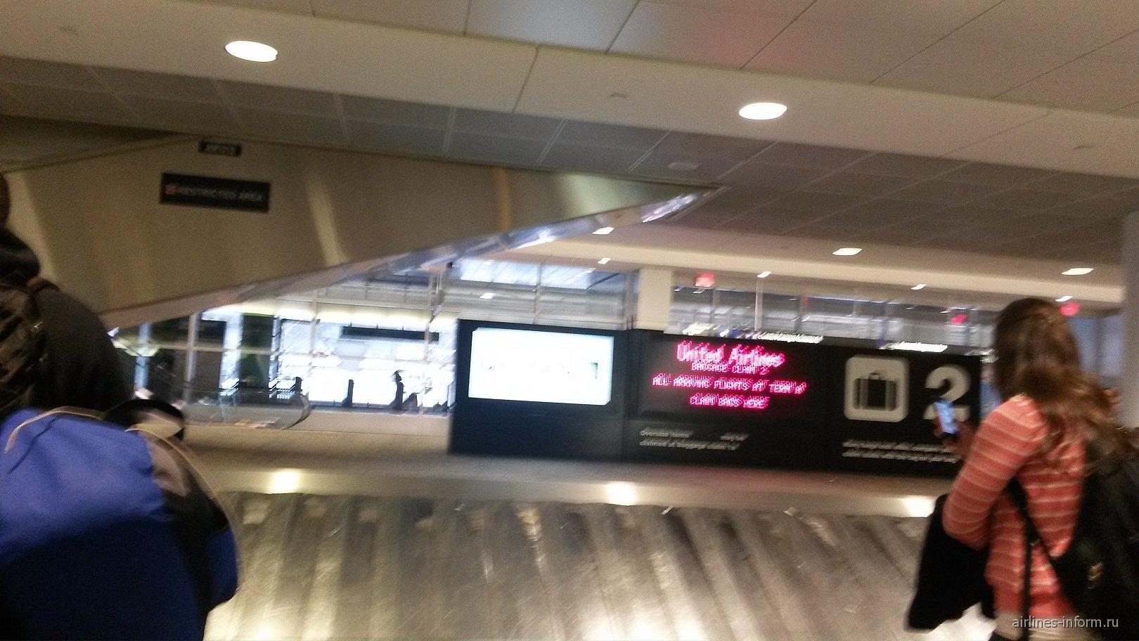 Аэропорт Бостон