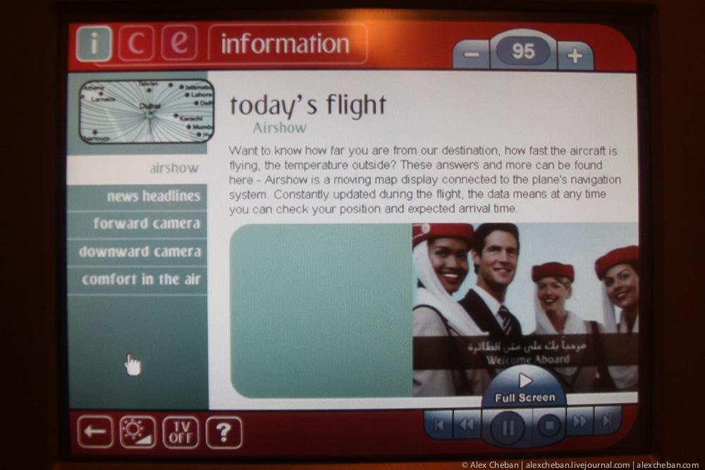 Система развлечений авиакомпании Emirates