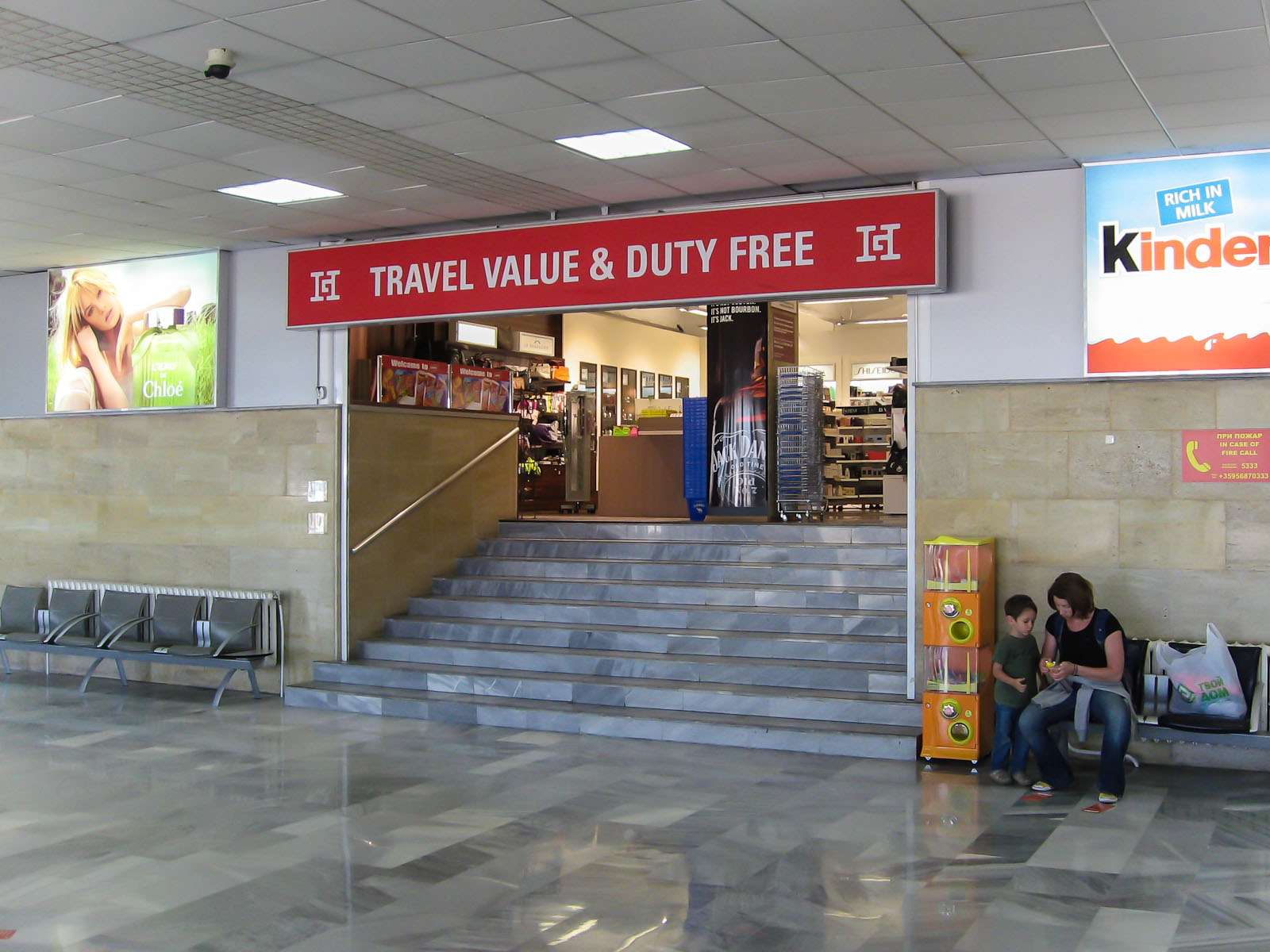 Old terminal of Burgas airport
