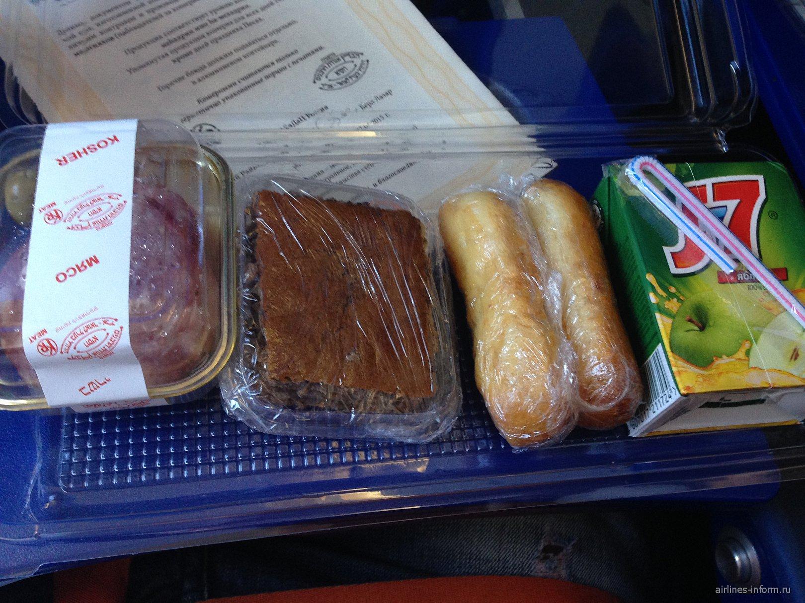 Кошерное питание на рейсе Аэрофлота Москва-Нижнекамск