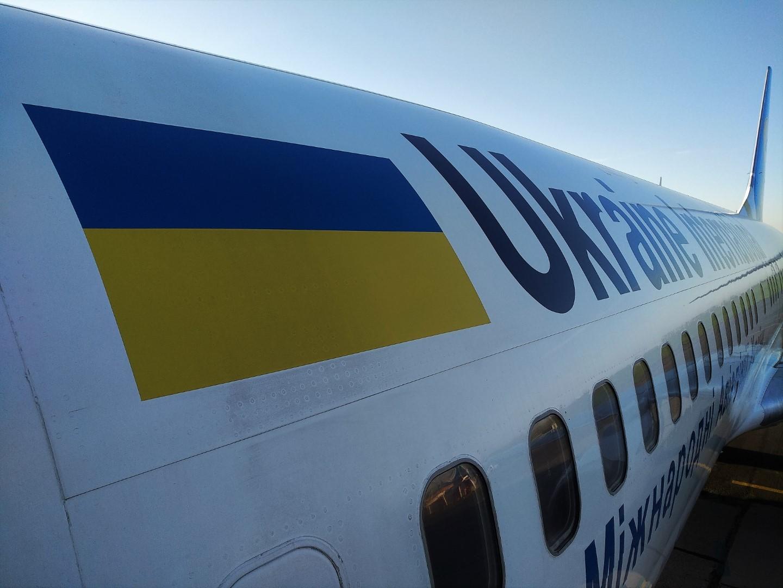 До встречи Одесса-мама! Или из ODS в Борисполь.