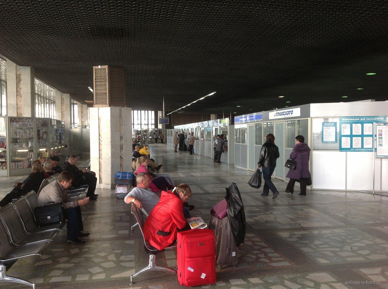 Зал ожидания в аэропорту Хабаровск Новый