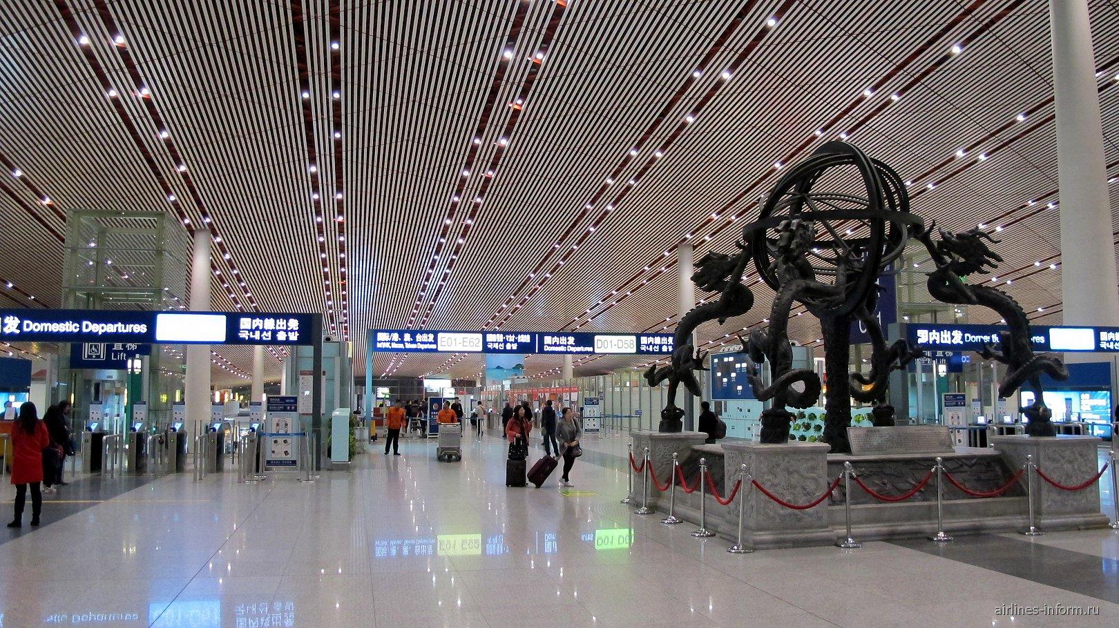 Драконы в зоне регистрации терминала 3 аэропорта Пекин Столичный