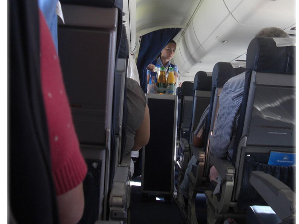 Салон самолета Embraer ERJ145 авиакомпании Днеправиа