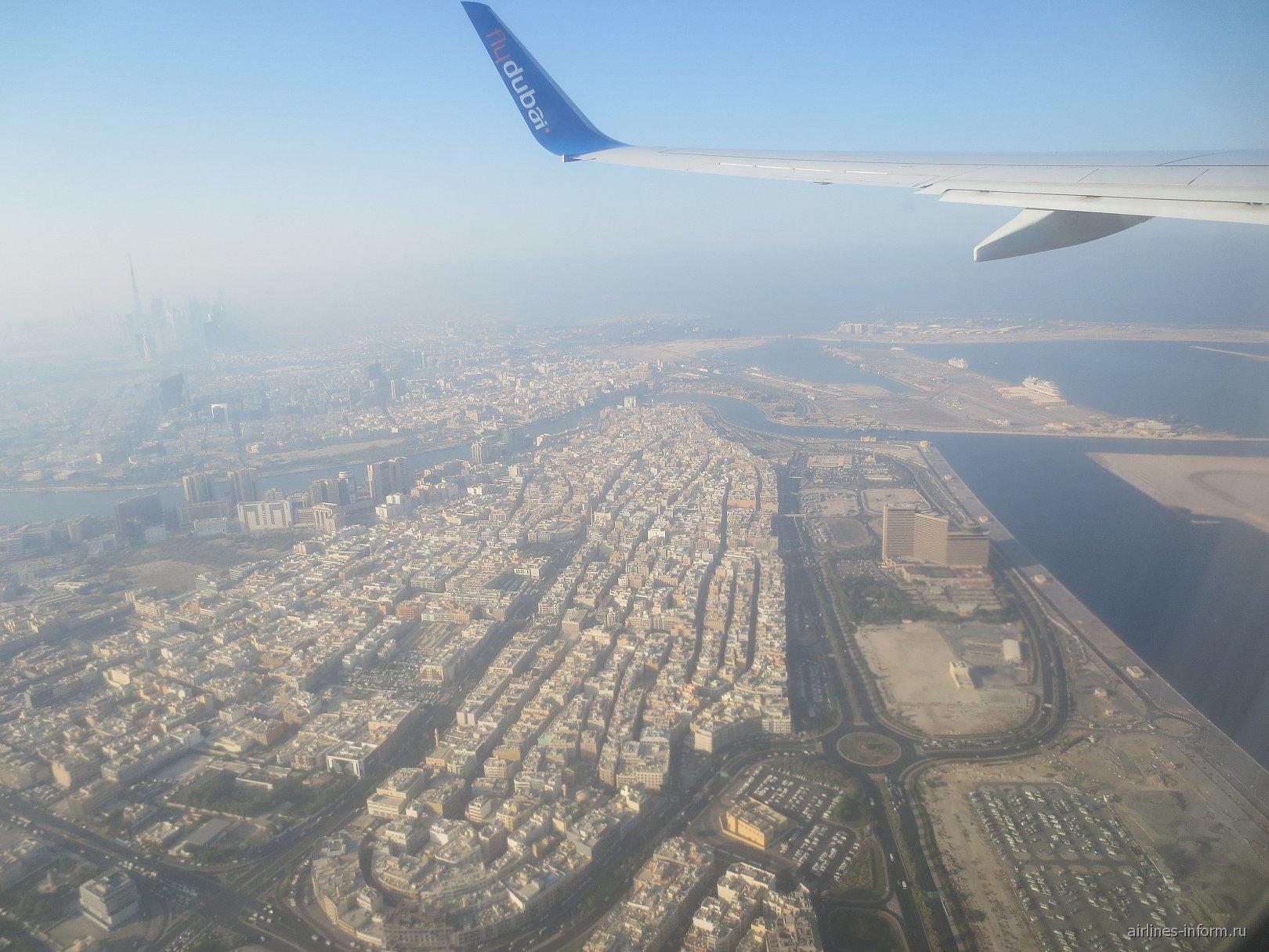 Вылет из аэропорта Дубай