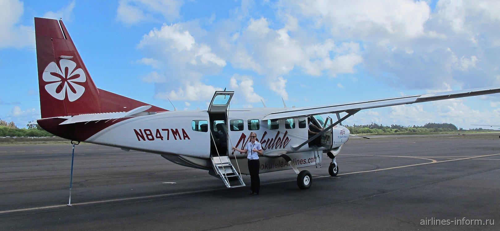 Самолет Cessna Caravan авиакомпании Mokulele в аэропорту Кахулуи
