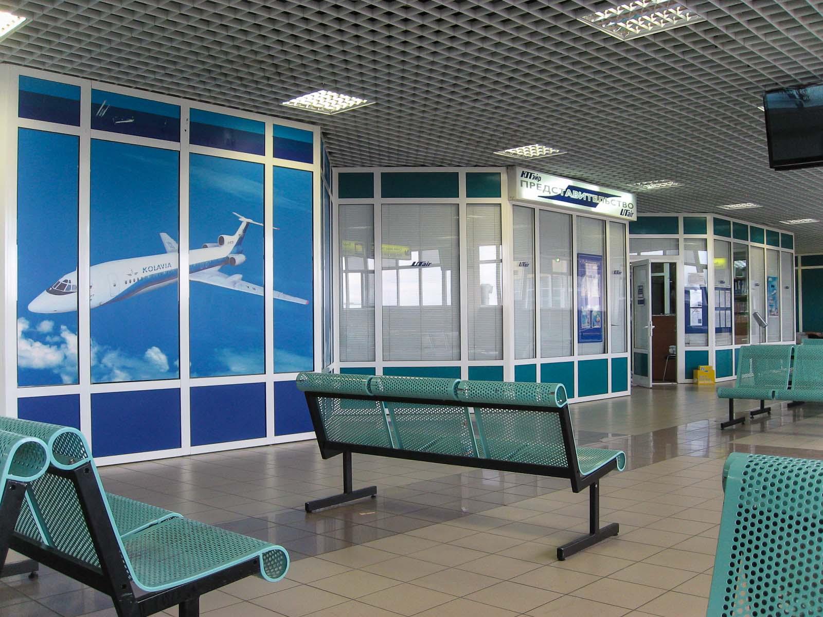 Представительства авиакомпаний в аэропорту Сургут