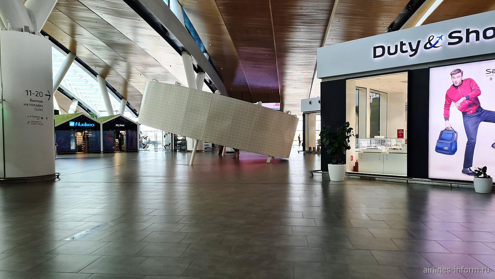 В чистой зоне внутренних вылетов аэропорта Платов