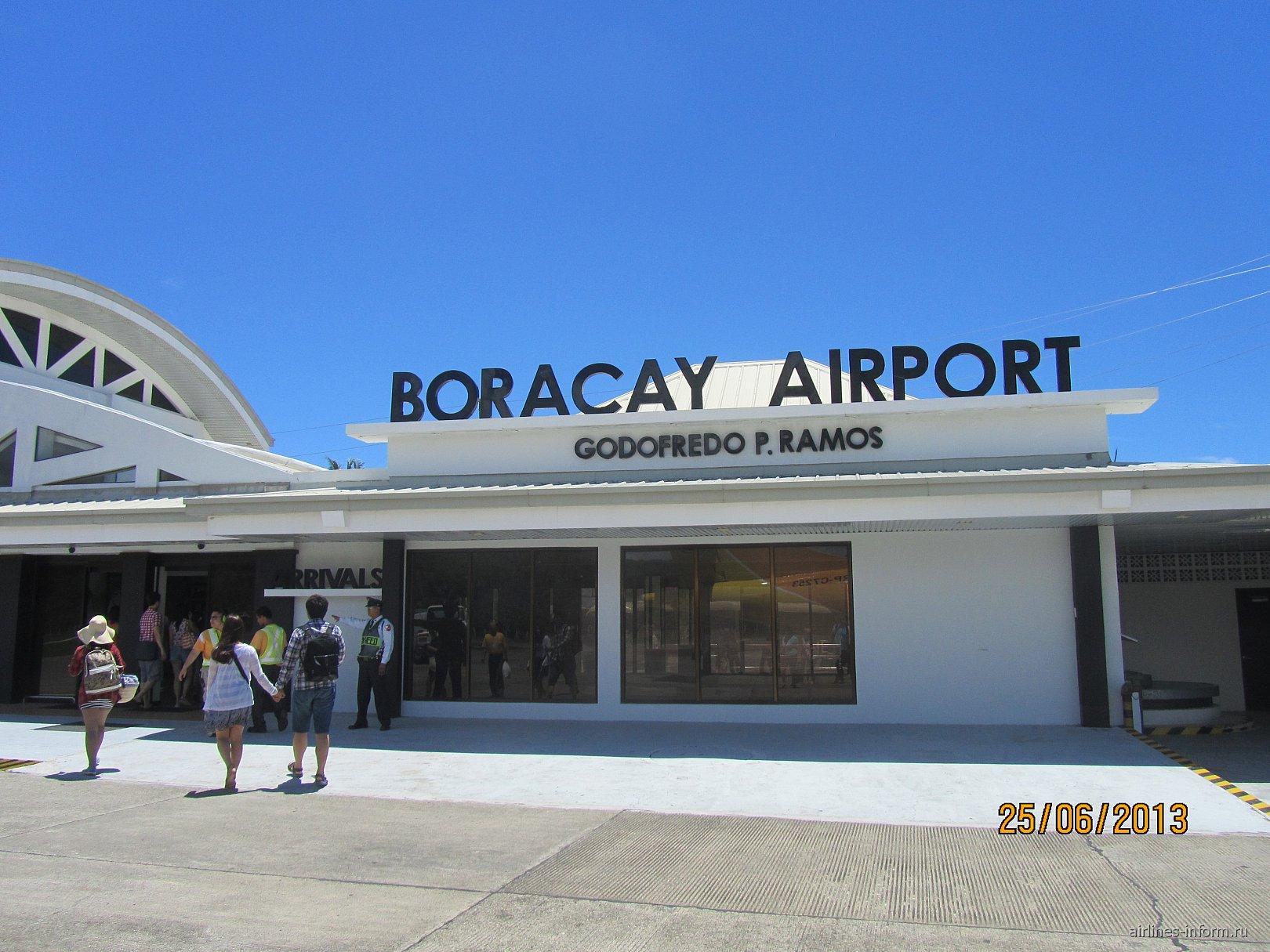 Аэропорт Боракай
