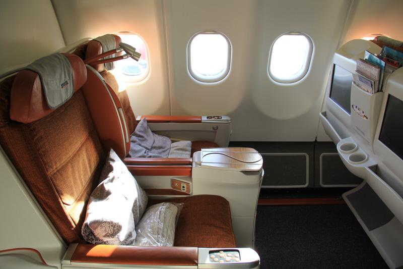 Бизнес-класс самолета Airbus A330-200 авиакомпании Аэрофлот