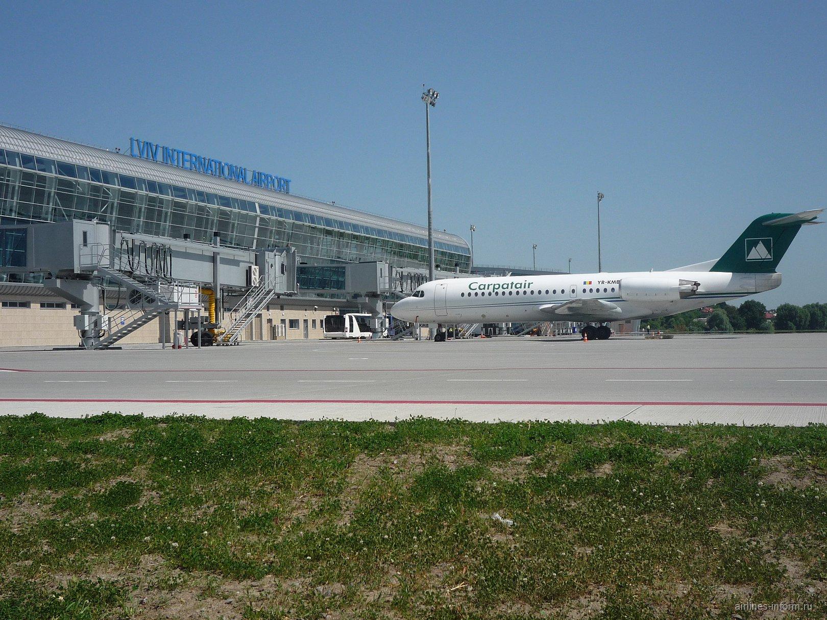 Терминал А аэропорта Львов